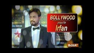 Richa Chadha on Irrfan Khan's rare disease - INDIATV