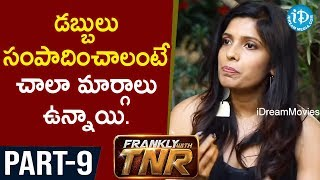 Screenplay Movie Team Exclusive Interview Part #9 || Frankly With TNR - IDREAMMOVIES