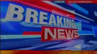 Protest outside Pak High Commission in london over ceasefire violations - NEWSXLIVE