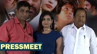 Shivalingapuram Movie Press Meet | R.K.Suresh, Madhubala, Meghana Lakshmi - TFPC