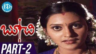 Boochi Full Movie Part 2 || Shafi || Vaibhav || Naveena || Suthi Velu || Sridhar - IDREAMMOVIES