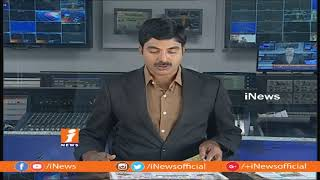 Today Highlights From News Paper | News Watch (07-08-2018) | iNews - INEWS