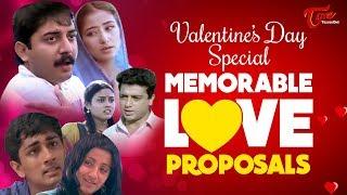 మెమరబుల్ లవ్ ప్రపోజల్స్ | Evergreen Memorable Love Proposal Scenes | Valentines Day Special - TELUGUONE