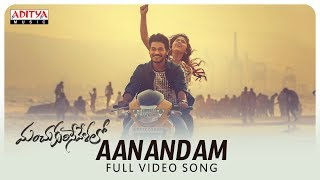Aanandam Full Video Song || Manchukurisevelalo Songs || Ram Karthik, Pranali Ghogare - ADITYAMUSIC