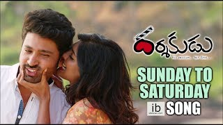 Darshakudu - Sunday to Saturday song trailer - idlebrain.com - IDLEBRAINLIVE