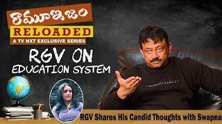 నా మాటలు వింటే టీచర్స్ అంతా నా మీద కేసు పెడతారు | RGV On Education System | Ramuism Reloaded | TVNXT - MUSTHMASALA