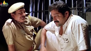Nuvvostanante Nenoddantana Movie Scenes | Srihari Sharing His Falshback with Chandra Mohan - SRIBALAJIMOVIES