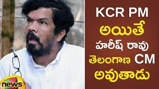 Posani Krishna Murali About KCR And Harish Rao | Posani Krishna Murali  Press Meet | Mango News - MANGONEWS