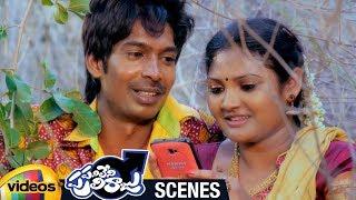Dhanraj Having Fun with a Village Girl | Panileni Puliraju 2018 Telugu Full Movie Scenes - MANGOVIDEOS