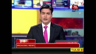 खरबरदार: Mallya, Modi और अब Kothari आखिर बड़े बिज़नेस के नाम पर कब तक चलेगी 'Bank Approved' डकैती ? - AAJTAKTV