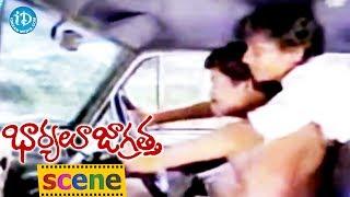 Bharyalu Jagratha Movie Scenes - Janagaraj Comedy    Rahman    Geeta    Sowcar Janaki - IDREAMMOVIES