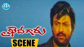 Khaidi Garu Movie Scenes - Srihari Injects Poison In Milk || Mohan Babu || Om Sai Prakash - IDREAMMOVIES