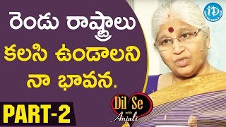 Bharatheeyam President G Satyavani Exclusive Interview Part #2 || Dil Se With Anjali. - IDREAMMOVIES