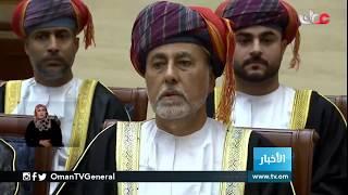 جلالة السلطان المعظم يتلقى برقية تهنئة من صاحب السمو السيد شهاب بن طارق آل سعيد