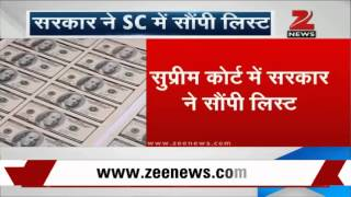 Black money: Centre submits list of 627 foreign a/c holders to SC - ZEENEWS