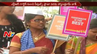 National Handloom Day Celebrations at Tank Bund || Walk from NTR Garden to People Plaza || NTV - NTVTELUGUHD