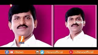 Protocol Fight Between MP Ponguleti Srinivas And MLA Puvvada Ajay Kumar? | Loguttu | iNews - INEWS