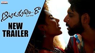 Aatadukundam Raa Movie 30 Sec  New Trailer     Sushanth, Sonam Bajwa    Anup Rubens - ADITYAMUSIC