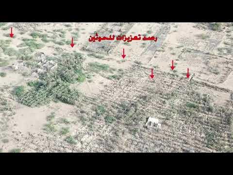 الحديدة.. إحباط عملية انتحارية للمليشيات الحوثية بالحديدة وخسائر فادحة في صفوفها