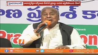 Congress V Hanumantha Rao Strong Comments on Minister KTR | iNews - INEWS