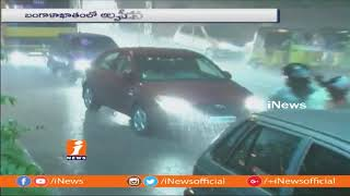 Heavy Rains Lashes Telugu States | More Rains Forecast in AP and Telangana | iNews - INEWS