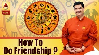 Aaj Ka Vichaar: Friendship with those who have different status than yours may not be fruitful - ABPNEWSTV
