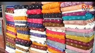 TRS Govt Break To Bathukamma Sarees Distribution In Telangana | CVR News - CVRNEWSOFFICIAL