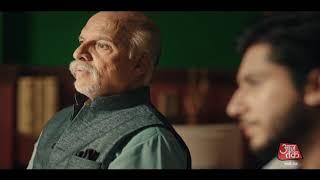 Aaj Tak – Saare Jahaan Se Sachcha II Lawyer TVC #SaareJahaanSeSachcha - AAJTAKTV