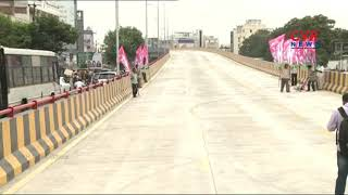 LB Nagar Kamineni LHS Flyover Inauguration Postponed Due To The Karunanidhi Mourning Day | CVR NEWS - CVRNEWSOFFICIAL
