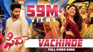 Vachinde Full Video Song - Fidaa Songs - Varun Tej, Sai Pallavi | Sekhar Kammula | Dil Raju - DILRAJU