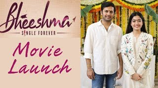 Bheeshma Movie Launch || Nithiin || Rashmika Mandanna || Venky Kudumula || Sithara Entertainments - IGTELUGU