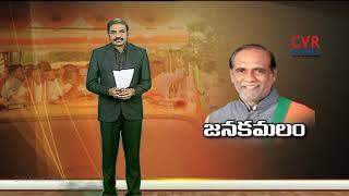 బీజేపీ జనచైతన్య యాత్ర ..   BJP gears up to receive Jana Chaitanya Yatra   CVR News - CVRNEWSOFFICIAL
