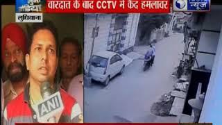 RSS नेता के मर्डर का सबसे बड़ा सबूत । Biggest proof of RSS leader's murder - ITVNEWSINDIA