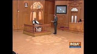 Urge SC to not delay Ram Mandir hearing again, says Morari Bapu in Aap Ki Adalat - INDIATV