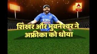 India Vs South Africa T20: Meet the HERO of India's win; Bhuvneshwar Kumar creates RECORD - ABPNEWSTV