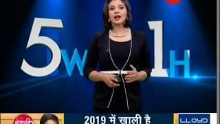 5W1H: Priyanka Chaturvedi quits Congress, joins Shiv Sena - ZEENEWS
