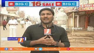 Telangana Assembly Election Results 2018 | Updates On Election Counting Center In Vikarabad | iNews - INEWS