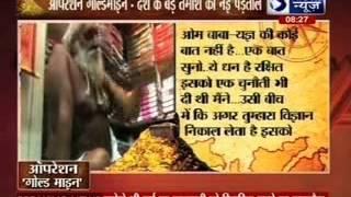 Operation 'Goldmine' at Daundia Khera in Uttar Pradesh - ITVNEWSINDIA