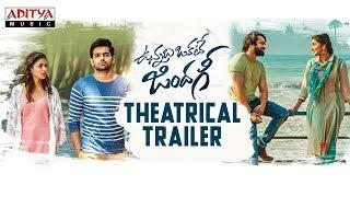 Vunnadhi Okate Zindagi Theatrical Trailer | Ram | Anupama | Lavanya | Kishore Tirumala | DSP - ADITYAMUSIC