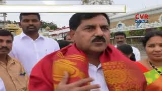 Minister Adhi Narayana Reddy Visits Tirumala With His Family | CVR News - CVRNEWSOFFICIAL