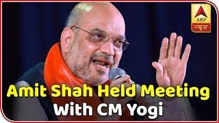 BJP's master plan to deal with Mahagathbandhan - ABPNEWSTV