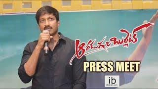 Aaradugula Bullet press meet   Gopichand   Nayanthara - idlebrain.com - IDLEBRAINLIVE