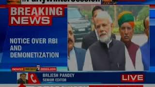 Congress MP Ranjeet Ranjan's adjournment notice over RBI & Demonitization - NEWSXLIVE