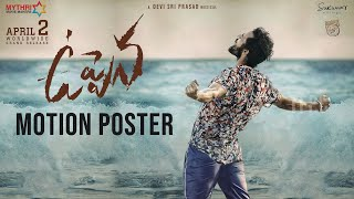 Uppena Movie Motion Poster | Panja Vaishnav Tej | Krithi Shetty | Mythri Movie Makers - TFPC