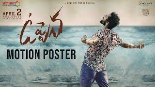 Uppena Movie Motion Poster | Panja Vaishnav Tej | Krithi Shetty | Mythri Movie Makers - TFPC