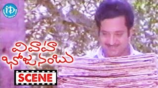 Vivaha Bhojanambu Movie Scenes - Rama Prabha Comedy With Suthivelu || Jandhyala - IDREAMMOVIES