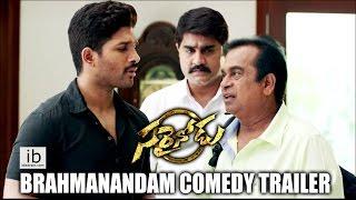 Sarrainodu Brahmanandam comedy trailer - idlebrain.com - IDLEBRAINLIVE