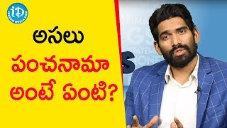 What Is Panchanama ? - CA Anurag Chowdhary | iDream Telugu Movies - IDREAMMOVIES