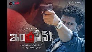 Indrasen   Telugu Short film Teaser 2018   Directed by Adirala Ravi Teja   Owe Films - YOUTUBE