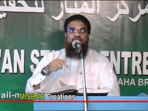 SathyaViswaasikalude MUTHUNABI 4 - Husain Salafi